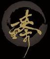 Zhen Premium Knife USA Logo