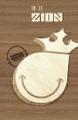 Zion Snowboards Logo